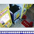 台中娃娃機監視器安裝-台中娃娃機監視器廠商-娃娃機監視器維修 台中-台中 娃娃機監視器推薦-台中娃娃機監視器叫修架設裝設.jpg