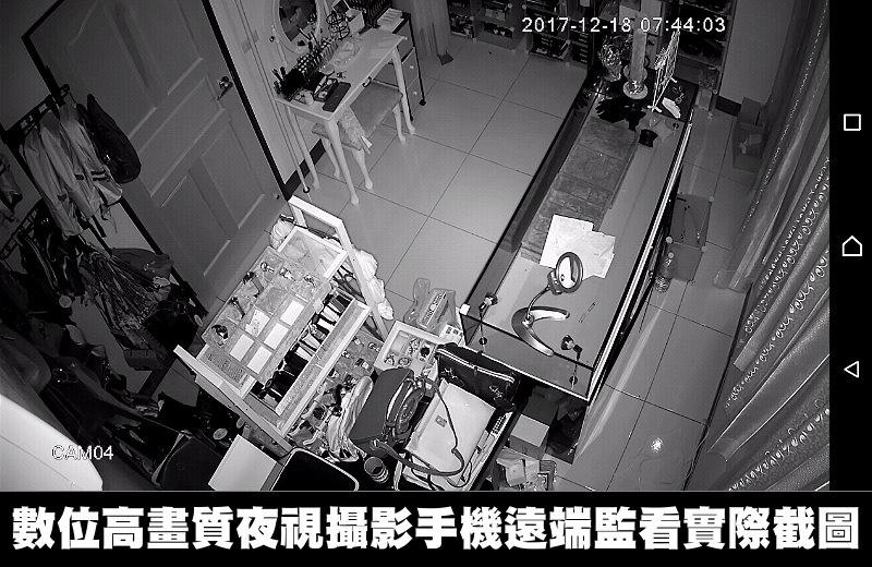 台中監視系統廠商推薦