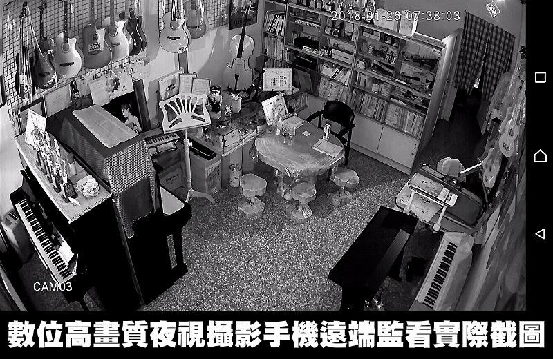 台中監視系統廠商