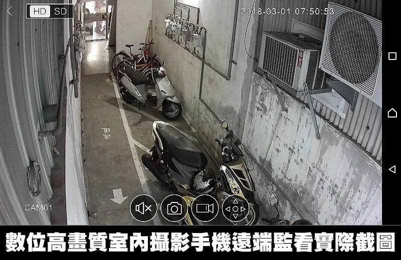 台中監視器材批發廠商