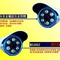 1080P紅外線攝影機-1536P紅外線攝影機-2160P紅外線攝影機.jpg