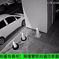 台中1080P槍型紅外線攝影機安裝-台中安裝紅外線夜視攝影機-台中1536P夜視紅外線攝影機.jpg