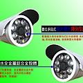 1080P紅外線夜視攝影機-1536P紅外線夜視攝影機-2160P紅外線夜視攝影機.jpg