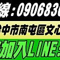 台中監視器安裝施工專線0906830380.jpg