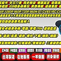台中監視器維護維修保修叫修-本專案功能介紹.jpg