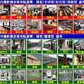 台中監視器安裝施工廠商推薦台中市2019年數位AHD4路1536P高畫質網路型監視器監控監視系統安裝方案(4MP).jpg