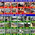 台中監視器安裝施工廠商推薦台中市2019年數位AHD16路1536P高畫質網路型監視器監控監視系統安裝方案(4MP) .jpg