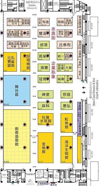 2013臺灣觀賞魚博覽會平面圖.jpg