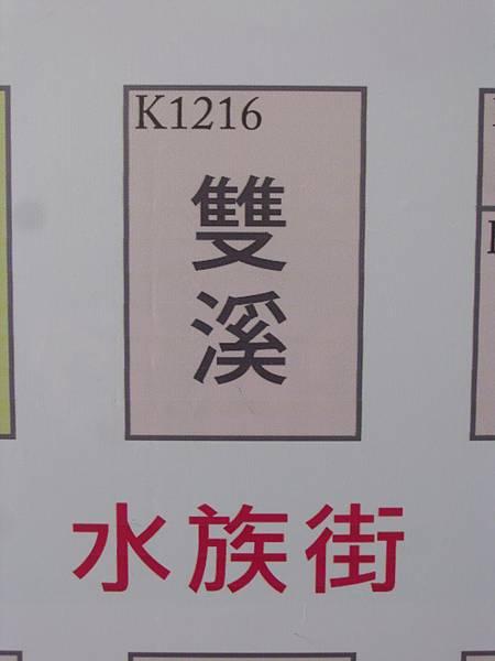 DSCI2299.JPG