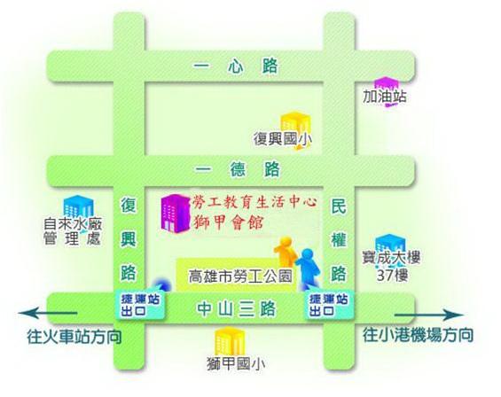 高雄勞工中心地圖.JPG