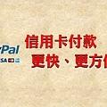 paypoal.jpg