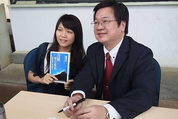 活動花絮12-戴晨志老師與書名合影