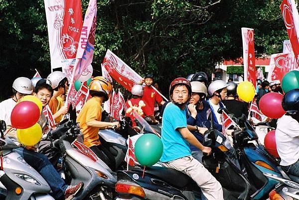 soy,這是梅竹賽機車遊街