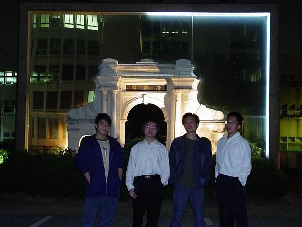 92上國樂社表演