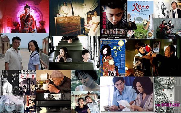 2010華語電影論壇.jpg