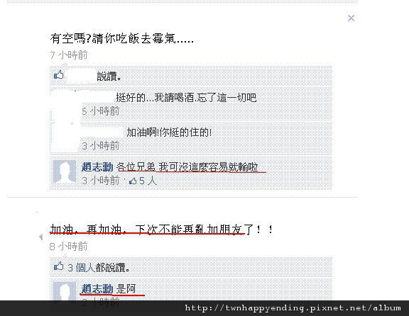 反動仇恨沒人性KMT國會主任趙志勳.jpg