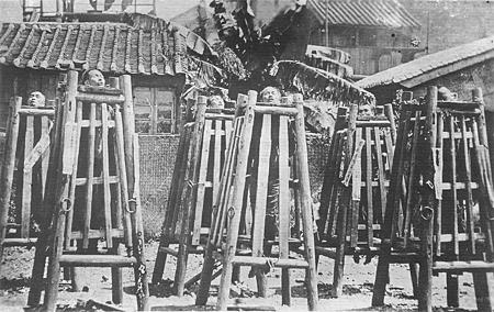 1900義和團拳民的下場~1900年八國聯軍後,被處死的義和團拳民