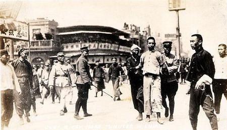 1900遭逮捕的義和團團民.JPG