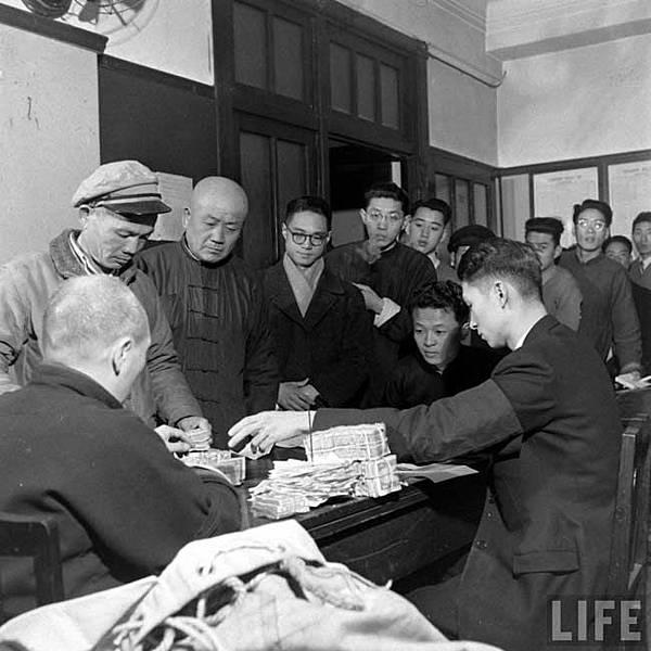 1948發薪4.jpg