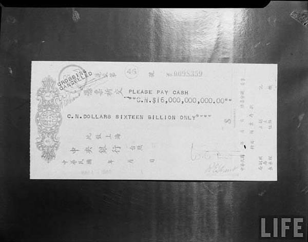 1948發薪5.jpg