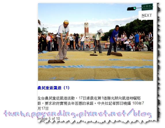 2011-07-17_152319.jpg