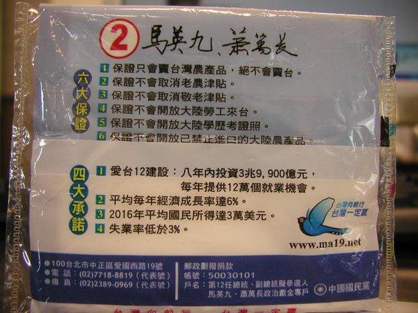 ●『全球最快樂的連續貪污犯』!吸吸吸放血成功學!讚!  請教:泥們要將台灣帶往何處?是不是:『中共、財團、貪腐』呢? 到底還要不要反貪腐呀?到底還知不知道怎樣教小孩呀?  讓希特勒教嗎? http://twnhappyending.pixnet.net/album/photo/168707151  不能貼FB分享...慘!