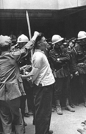 1949年5月上旬,槍斃####人
