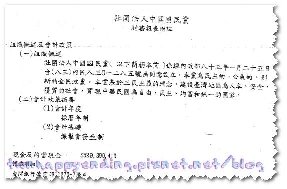 2011-07-25_192027.jpg