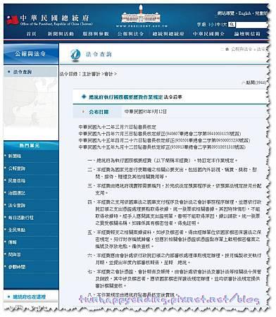 2011-08-09_184357.jpg