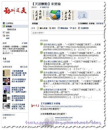 2011-08-15_004822.jpg