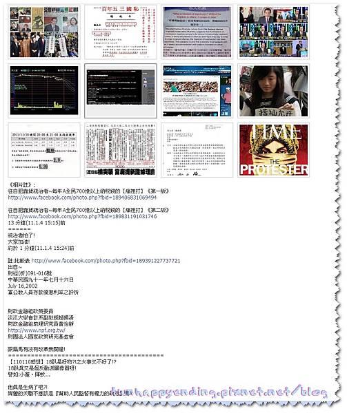 2012-01-08_155254.jpg