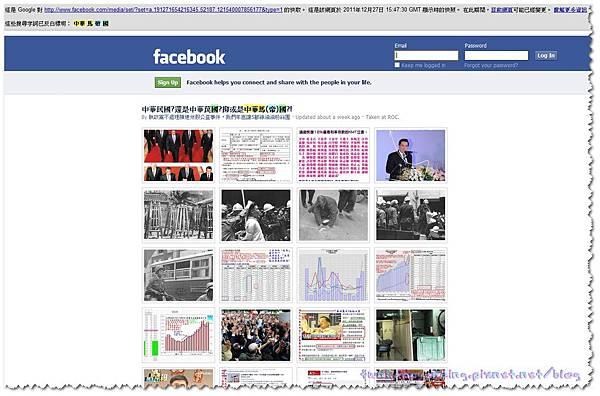 2012-01-08_155050.jpg