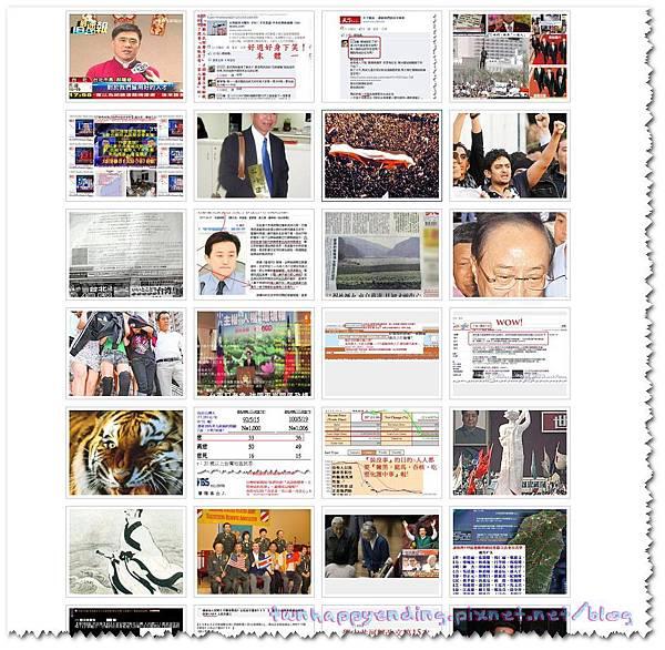 2012-01-08_155105.jpg