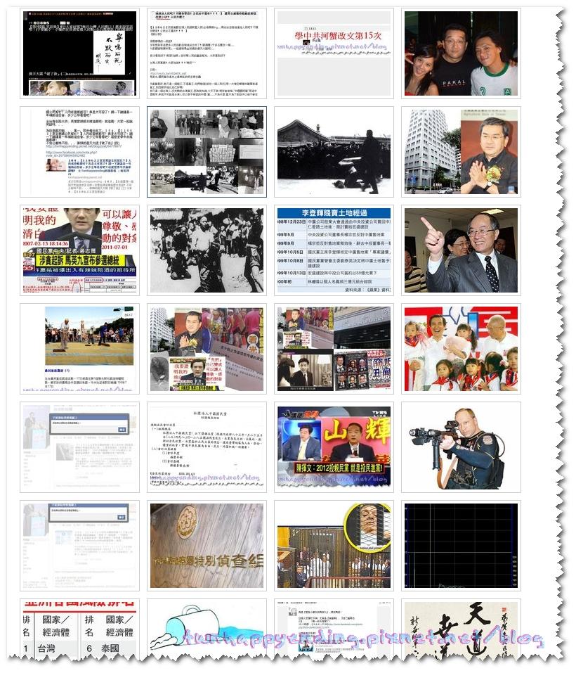 2012-01-08_155126.jpg