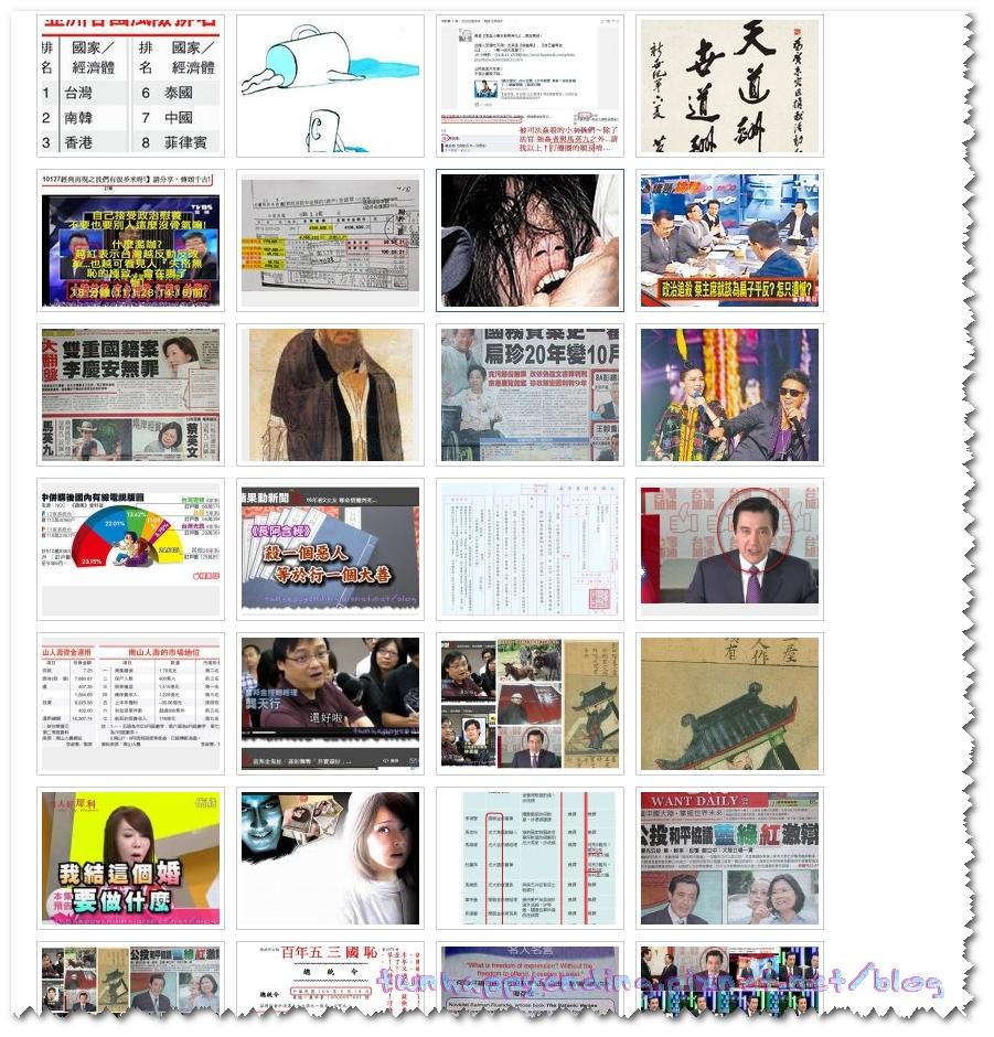 2012-01-08_155233.jpg
