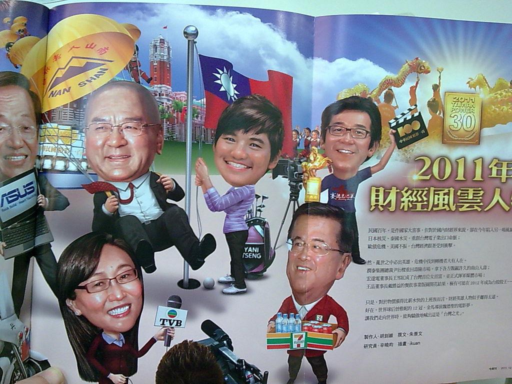 ●還是如李扁馬一般交接政權 台灣人的血汗錢總有被吸乾的一天.... 【111212掏空『還』在進行中...】請宋先生表態?