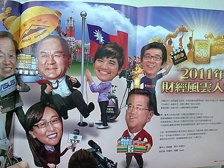 ●還是如李扁馬一般交接政權 台灣人的血汗錢總有被吸乾的一天.... 【111212掏空『還』在進行中...】請宋先生表態? (第 121  篇) 千古定律  於 2011/9/7 上午 09:57:00  說:   對統治者友善與巴結就是對弱勢的人民與年輕人的羞辱與無情漠視! 前提是:先確定人民立場&馬英九真的沒撒謊與為了什麼撒謊?   愛貪錢嘛!來抓偶呀!草!