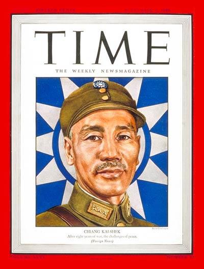 1945年9月3日國民政府主席蔣中正登上時代雜誌美國版封面.jpg