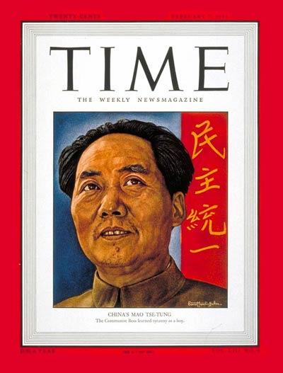1949年2月7日中共中央主席毛澤東 登上時代雜誌美國版封面.jpg