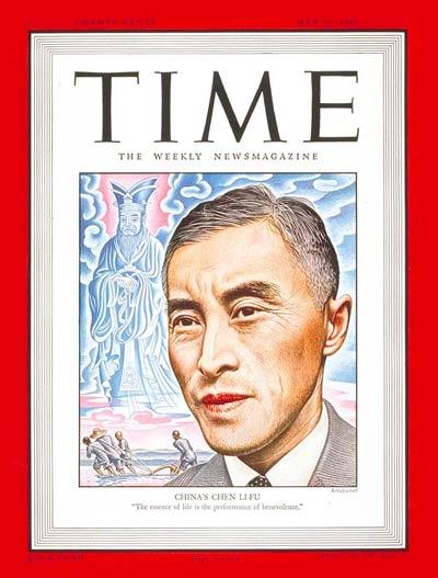 1947年5月26日登上時代雜誌美國版封面 陳立夫.jpg
