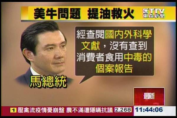 110305陳其邁~經查閱也沒有科學證明吃狗屎對人體有害的證明~  這是怎樣的一個邏輯....