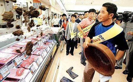 110301看韓國人如何反美牛~~~