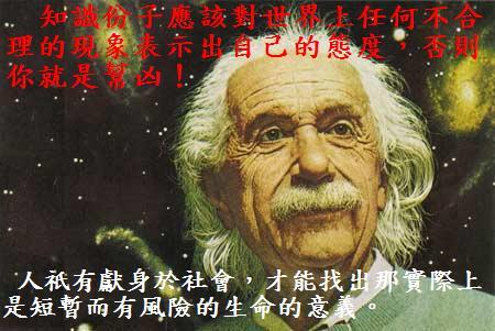 41.邊看邊看...台灣將會變怎樣?