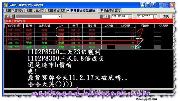 2011-02-15_130634a.JPG