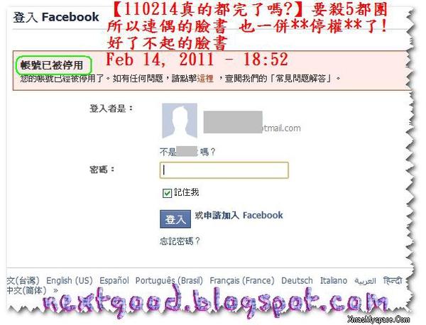 2011-02-15_131255a.JPG