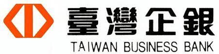 台灣企銀銀行