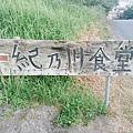 IMG_6772.JPG