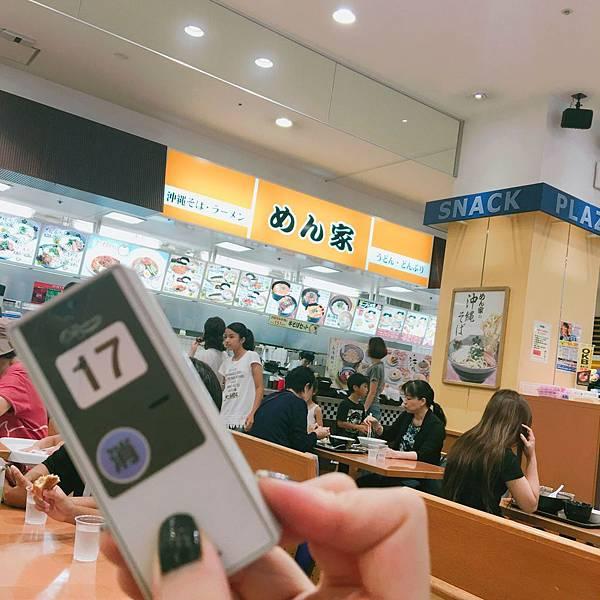 IMG_8579.JPG
