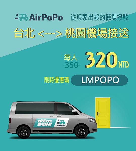 放網站側邊的直圖LMPOPO_2.png