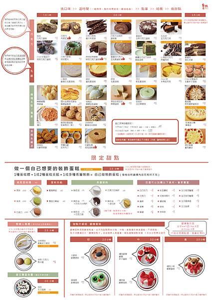 menu a2-01